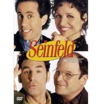 I Was in a Seinfeld Episode